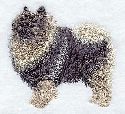 Keeshond Full Body Embroidery Patch Fixed Listing