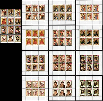 Yemen (Kingdom) Christmas paintings 1969 stamps & sheets Mi# 915-926A - all mnh