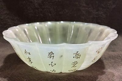 Chinese Exquisite Hand-carved Text carving Hetian jade bowl