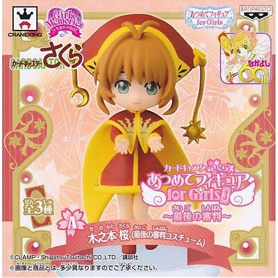 Banpresto Cardcaptor Sakura Atsumete For Girls Final Judgement Sakura Figure NEW