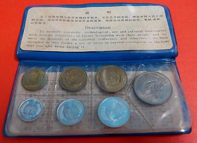 Rare 1980 The Peoples Bank of China 7 Coins Set Black/Blue Folder Uncirculated