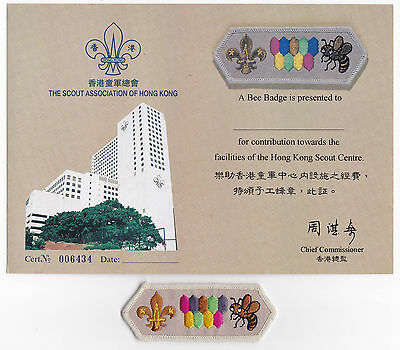 1990's SCOUTS OF HONG KONG - SCOUT LEADER BEE CONTRIBUTION BADGE & CERTIFICATE