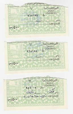 SYRIA ,  Airport Travel Revenue Stamps Tickets 400 Pounds Lot of 3 - Used 2007