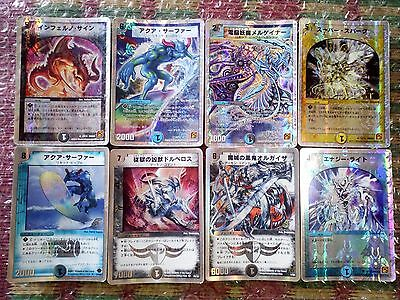 Duel Masters Japanese Mixed Card Lot 8 Cards ✿ #004 ✿
