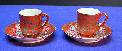 Antique? Eiraku Japan Butterfly,Calligraphy Red silver Color Finish Cups,Saucers