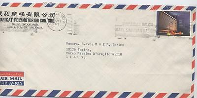 AIR MAIL TO ITALY WITH n° YVERT 123