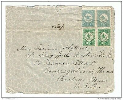 OTTOMAN EMPIRE Postally Used Cover to USA BEIRUT CANCEL SEE SCANS  LOT (LEB 08)