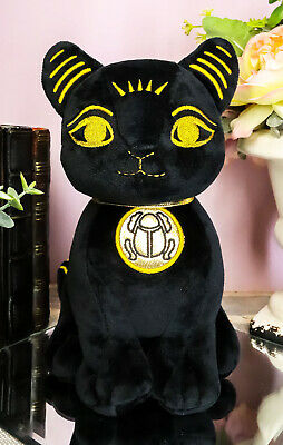"Large Size 8.5"" Egyptian Bast Plush. Black & Golden Bastet Cat Stuffed Animal"