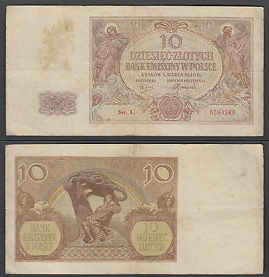 Poland 10 Zlotych 1940 (F-VF) Condition Banknote WWII Currency P-94