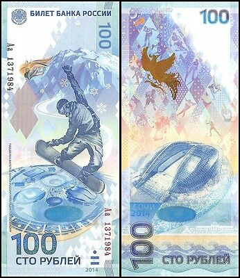 Russia 100 Rubles, 2014, P-274b-Aa, UNC, Sochi Olympic Games, REPLACEMENT