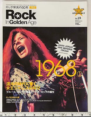 JANIS JOPLIN JIMI HENDRIX CREAM Rock In Golden Age 1968 Japanese Magazine