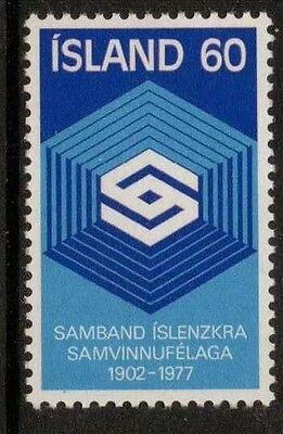 Iceland Sg556 1977 Iceland Co-Operation Societies  Mnh