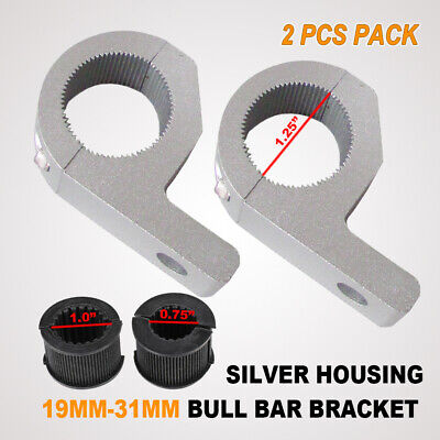 2x 20-25MM BULLBAR ROOF RACK SILVER MOUNT BRACKET PIPE TUBE CLAMP LED LIGHT BAR