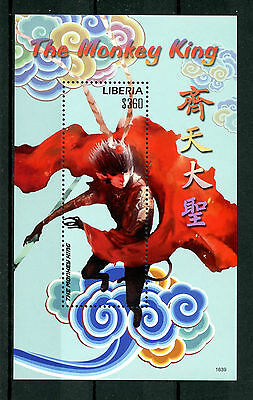 Liberia 2016 MNH Monkey King 1v S/S II Sun Wukong Chinese Mythology Stamps