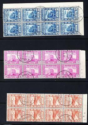 YEMEN : 7 blocks of 8 cto1962 Airs ( 3 scans)
