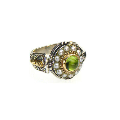 Gerochristo: Silver and 18k Solid Gold Handmade Byzantine Ring Peridot