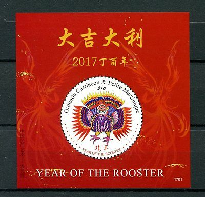 Grenadines of Grenada 2017 MNH Year of Rooster 1v S/S I Chinese New Year Stamps