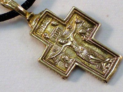 Orthodox Russian Bronze Cross. In Old Style . Gold Plated Free Shipping