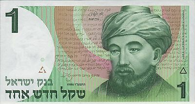 Israel 10 New Sheqel 1986  P 51A  Uncirculated Banknote
