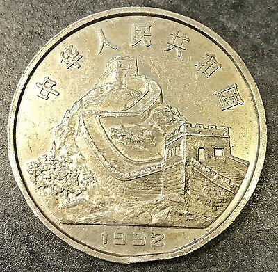 Chine 5 YUAN 1992 Navire Silver Argent 22,08 gr