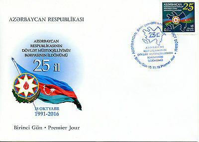 Azerbaijan 2016 FDC Independence 25th Anniv 1v Set Cover Stamps