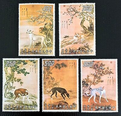 China Taiwan Stamps SC#1740-1744 Prized Dogs Painting 十駿犬 MNH