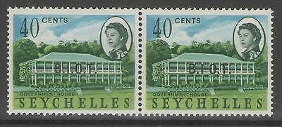 BRITISH INDIAN OCEAN TERR SG6/a 1968 40c DEFINITIVE ONE WITH NO STOP AFTER I MNH