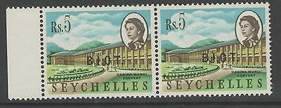 BRITISH INDIAN OCEAN TERR SG14/b 1968 5r DEFINITIVE ONE WITH NO STOP AFTER O MNH