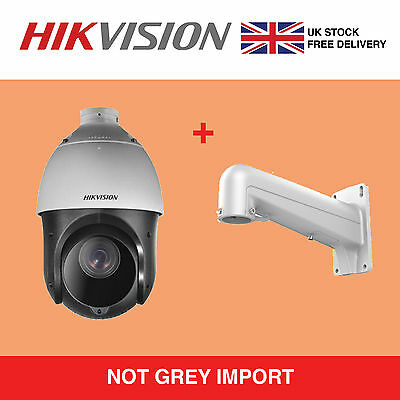 Hikvision DS-2DE4220IW-D 2MP HD 1080P 20X Zoom CCTV HD External IP PTZ Camera