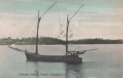 Singapore:Chinese Sailing Vessel Keppel Harbour PM 1911 468