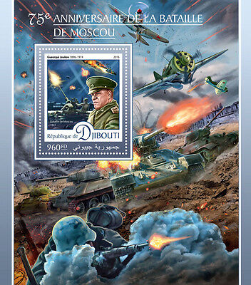 Djibouti 2016 MNH WWII Battle of Moscow 75th 1v S/S Tanks World War II Stamps