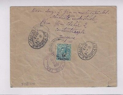 1923 Constantinople Registered, Overprinted British Offices in Levant to U.S.