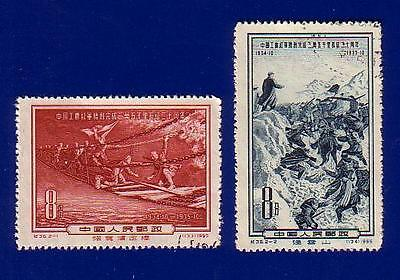 China 1955 C36 Long March of Red Army Stamp Set CTO !