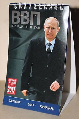 Table Calendar 2017 Vladimir Putin President Russian Official