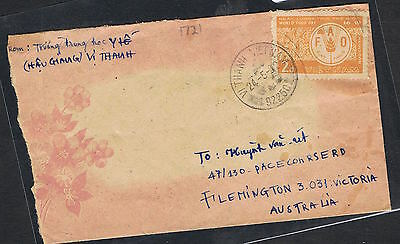 1982 floral illustrated cover to Melb with 2d Food Day & 30x Congress MS446