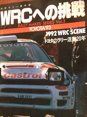 Toyota WRC 1993 book TTE ST 205 Celica Supra Levin ST 165 photo rally group S