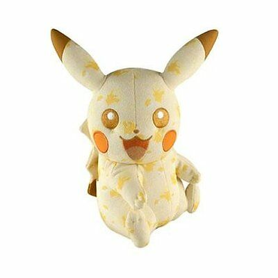Pokemon 10-Inch 20th Anniversary Pikachu Special Plush with All Over Pattern