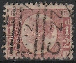 QV Penny & Halfpenny Red Stamps