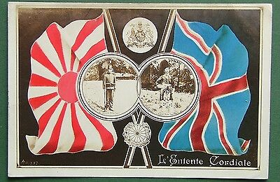 """Photo Postcard """"l'entente Cordiale"""" - Japanese Army Types & English Army Types"""