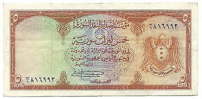 Syria Syrie Syrian Banknote 5 Livres 1950 P74 gVF Horse Rare Old Free Shipping