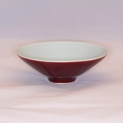 Chinese Red Monochrome Porcelain V-Shaped Bowl - Mark of the Kangxi Period