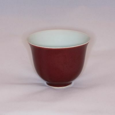 Chinese Porcelain Red Monochrome Bowl - Mark of the Kangxi Period