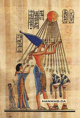 """Egyptian Papyrus Painting - Akhenaton & his family offer 7X9"""" + Hand Painted #50"""