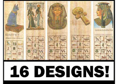 4 Papyrus Egyptian Bookmarks + Choose from 16 Designs! + Hand Painted