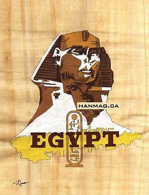 """Egyptian Papyrus Painting - Sphinx 8X12"""" + Hand Painted #25"""