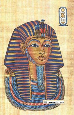 "Egyptian Papyrus Art Painting - King Tut's Mask 8X12"" #11"