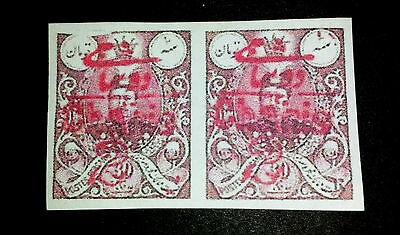 Ancient Persia 1910 30K Overload In Red, Catalog Value $ 6,500,fake