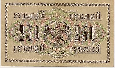 Russia/Russian WW1 250 rubles banknote/bill-1917-paper money currency