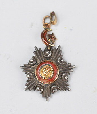 Turkey, Order of Medjidie miniature
