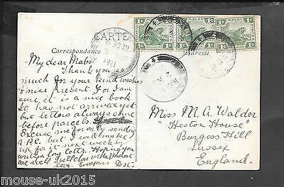MALAYA 3c RATE COVER 1911 TO UK CANCELLED PENANG
